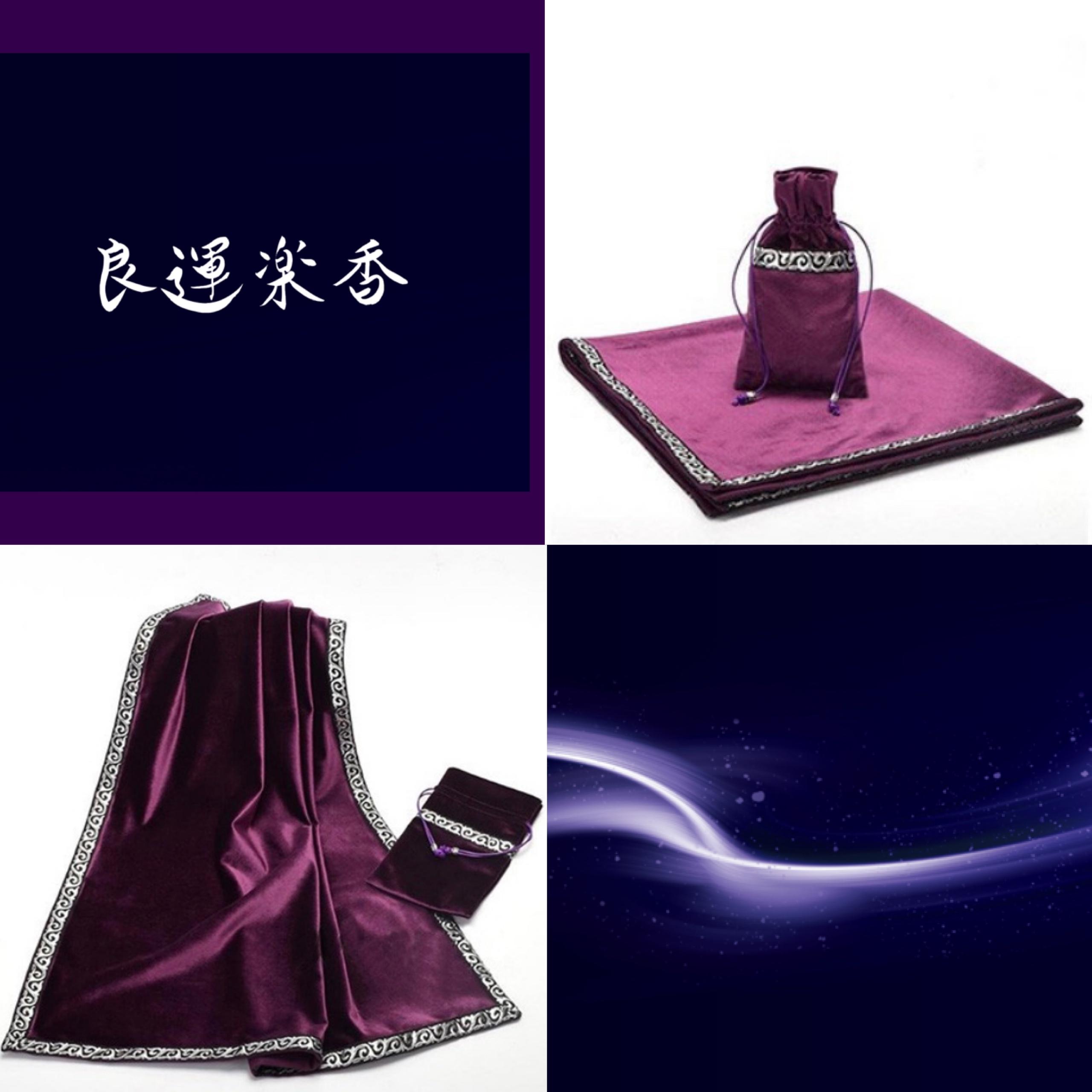 紫色を開放✡️