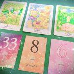 良運楽香オリジナル「numero香」✨