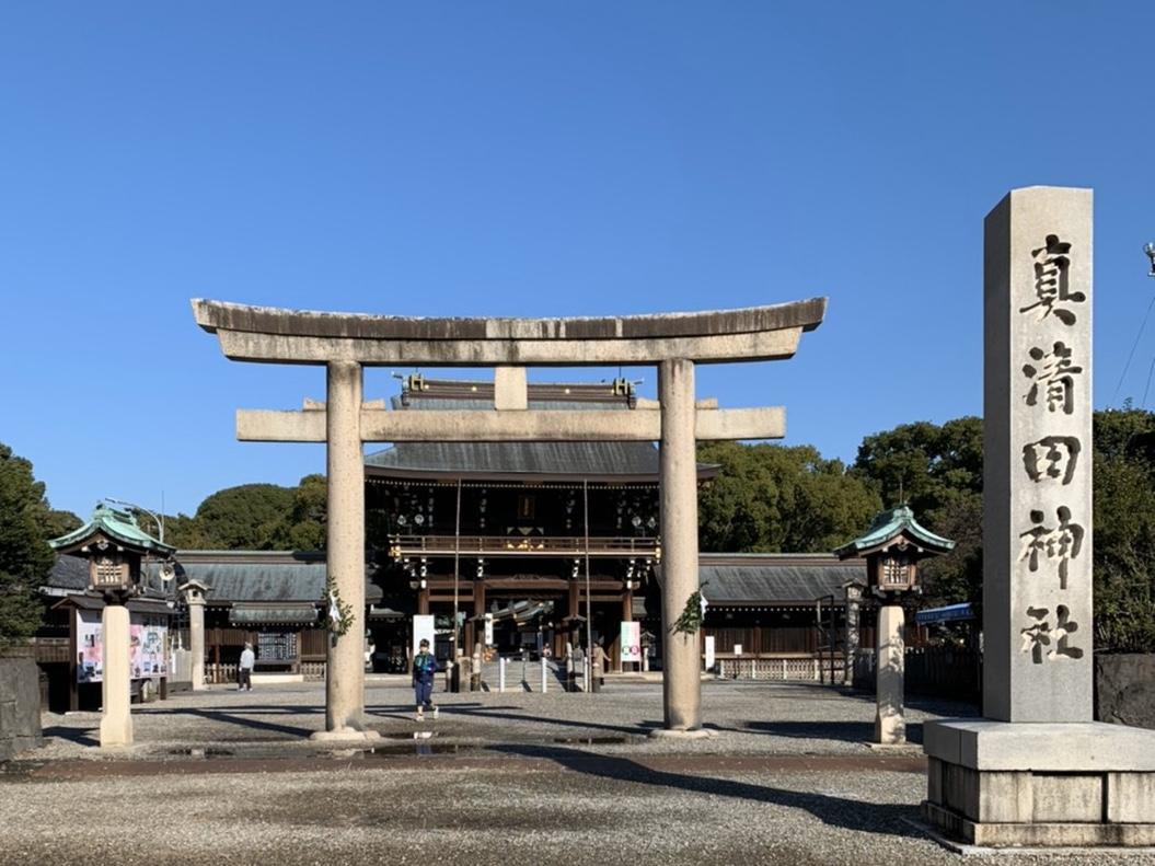 【パワースポット】巡り③真清田神社⛩