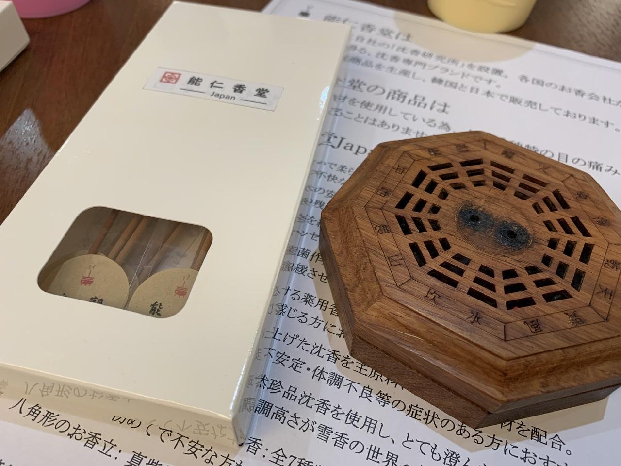 お茶会☕&お香の会に初参加!(cafe航路さんにて)