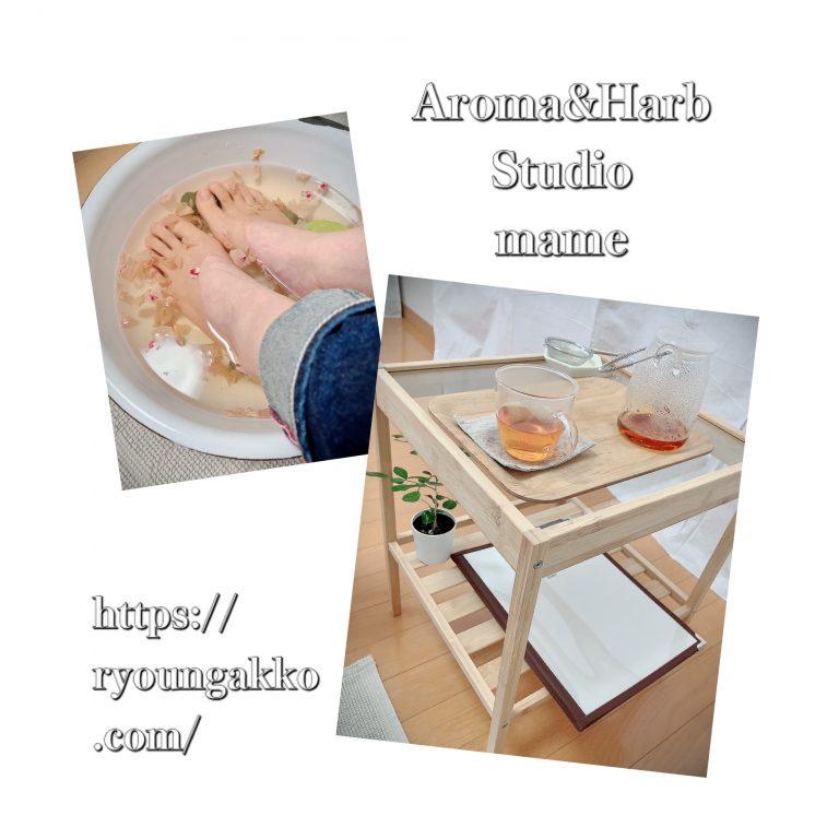 Aroma&Harb Studio mame さんへお邪魔してきました!