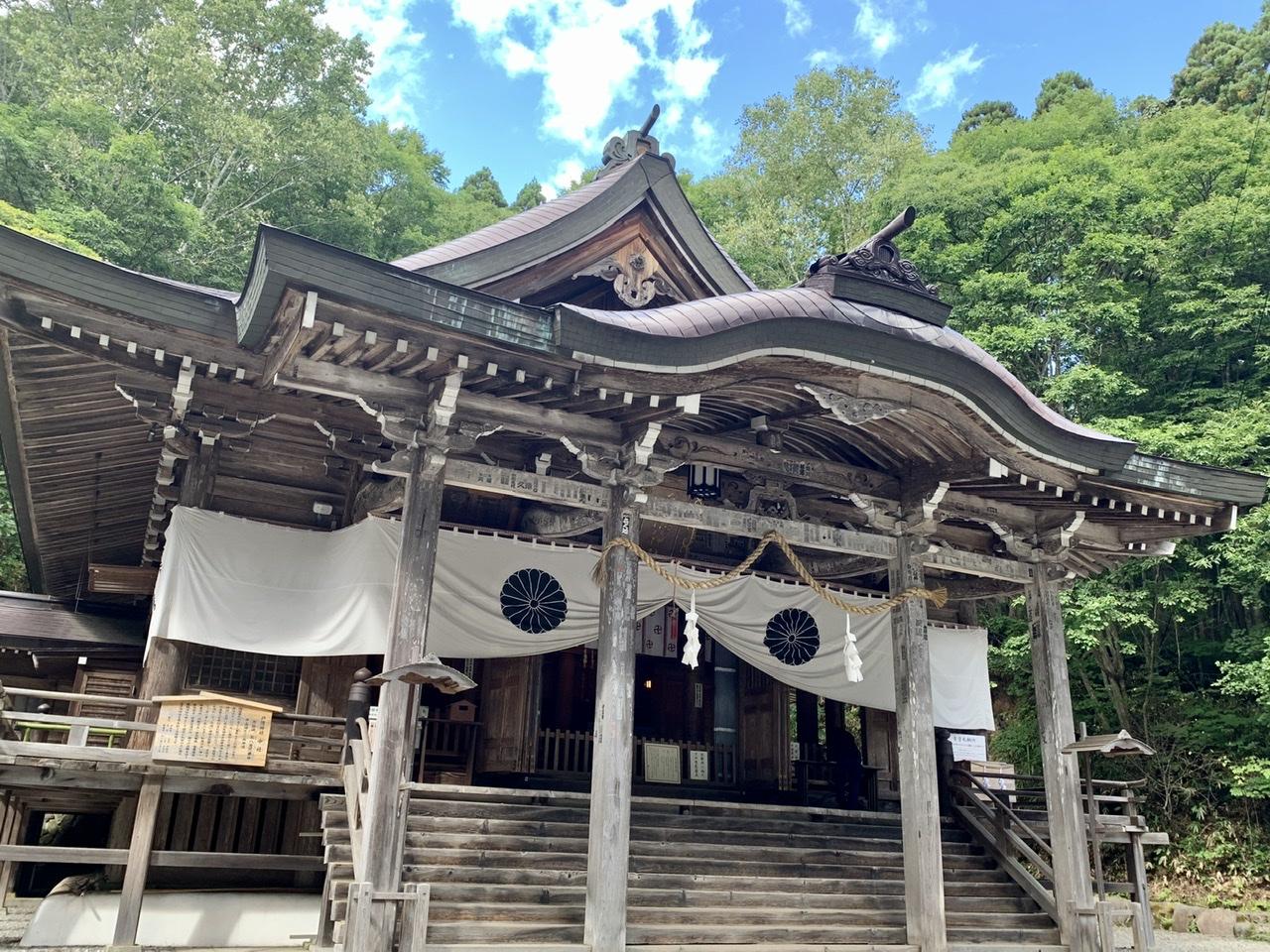 【パワースポット】巡り⑤戸隠神社⛩