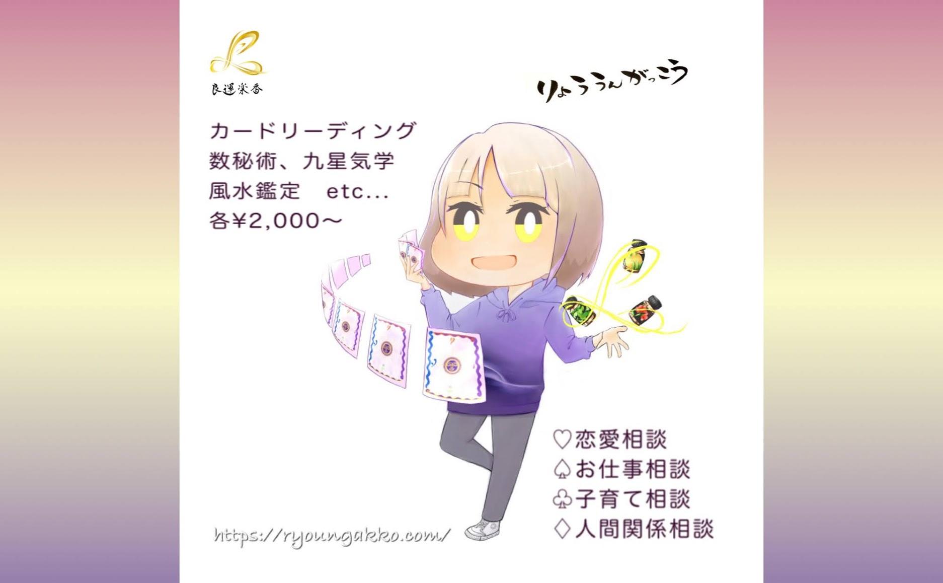 【11月】イベント・対面セッション・出店情報のお知らせ